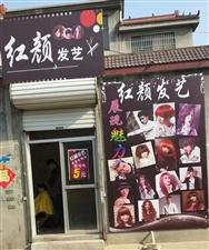 美发店因个人原因无法经营,忍痛急转,电话17515716379