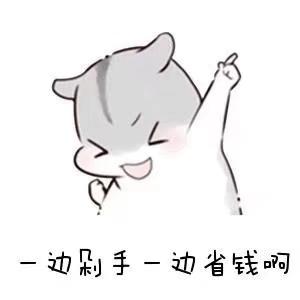 易县上佳水站