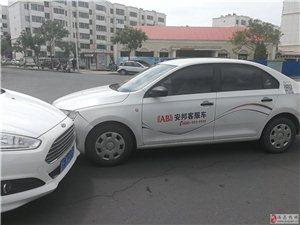 保险公司的车可以随便撞别人的车吗