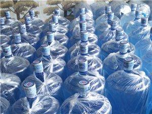 专业送桶装水,代人加煤气【诚信经营,价格合理】