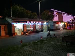青州市窗口上的污点