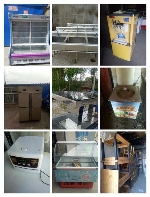 扎旗附近個人高價求購飯店用品,冰箱冰柜展示柜消毒柜空調桌椅等等13624846222