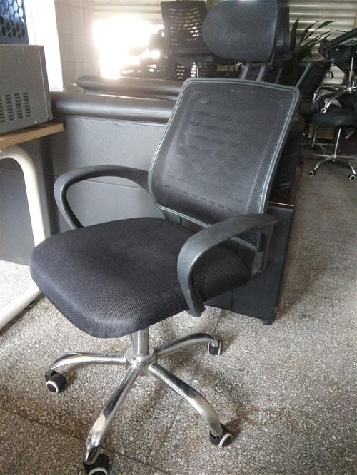 9成新电脑转转椅