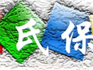 王氏保洁公司