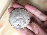 出售两个古钱币,有兴趣的买家联系一下,可以带专家过来鉴定,联系电话13422533570