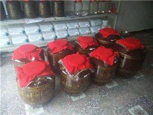 长期出售…纯粮食…包谷酒…60℃…左右…现在有五六千斤…量大从优…需要的联系…18383467739...