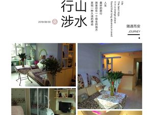 朝阳镇现代城1室1厅1卫26万元