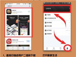 淘宝京东合作渠道——免费创业平台