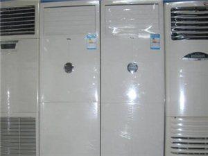 儋州那大二手家电出售中心,长期出售二手空调、二手冰箱出售、二手冷库出售、二手洗衣机出售等。价格优惠、...