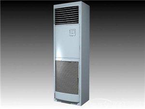 儋州那大二手空调出售中心,二手冰箱出售