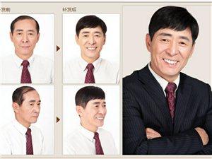 【帅男秀场】