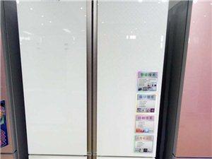 万宝牌。冰箱,冰柜,批发