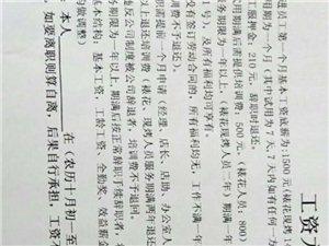 �@�N工�Y�l例是否合法?