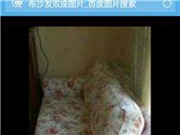 沙发低价处理