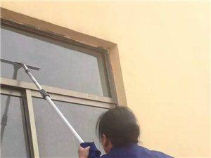 鄆城恒星家政清潔服務有限公司