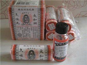 長期代購香港零食和母嬰用品