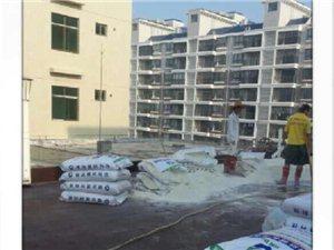 专业防水补漏,屋顶隔热