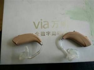 万峰助听器95成新