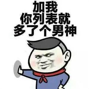 qq头像男生白羊座帅气