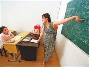 常年/假期英语、数学辅导班