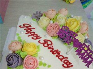 Me.cake蛋糕定制