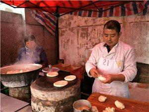 魏二油酥燒餅加雞蛋香腸豆腐串
