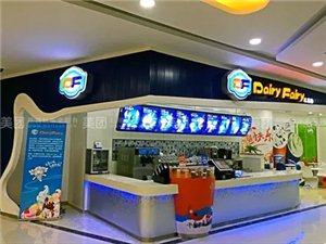 DF冰淇淋�R夏店招聘