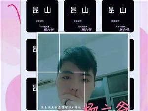 【帅男秀场】杨帅