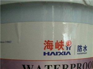 海峽牌.防水.乳膠漆.瓷磚膠