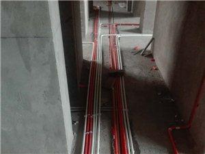 承接家装水电
