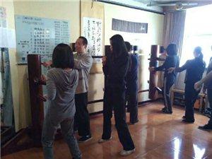 詠春拳  寒假訓練班招生…