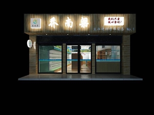 """【强烈围观】澳门龙虎斗网站出了个""""研究生""""卖猪肉啦!--乔南梁生态黑猪肉"""