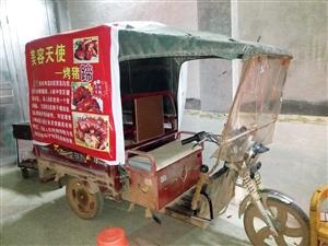 低价出售电动三轮车,海尔冰柜。烧烤炉