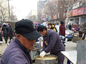 中华名吃~开封花生糕来襄县啦,现做现卖