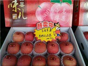 吉县苹果成功进入美国市场!