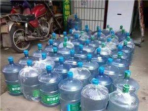 桶裝水配送