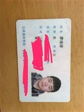 廖��锋来领身份证了