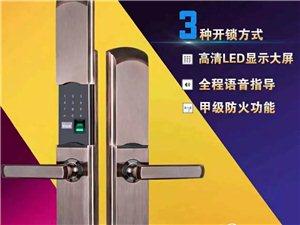 罗安达智能门锁,安全的像征