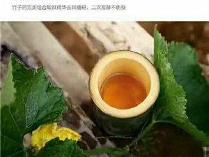 竹子酒的来源?功效…