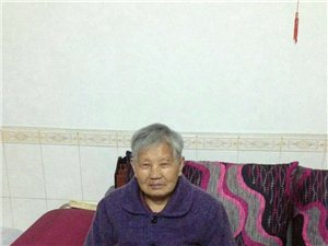 寻人启事,78岁奶奶失踪了,快帮忙找找!