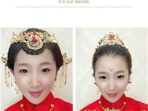 新娘化妝造型培訓機構