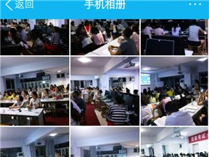 【武都】陇南科兴计算机学校