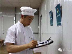 【��男秀�觥柯�_