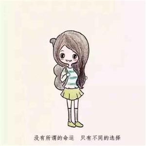 A.   Yang楠��