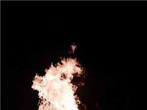 正月十五烤火