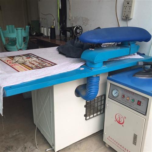 低價轉讓洗燙設備