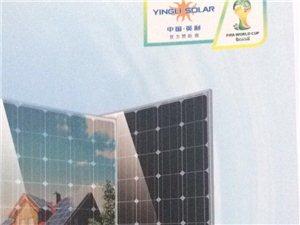 农村屋顶光伏发电系统