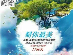 """【菏��敉饴糜温�盟・爬山虎�敉狻砍鲂新肪�""""去爬山,��然�x�衽郎交�"""""""
