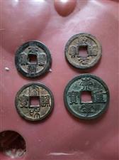 历代古玩藏品