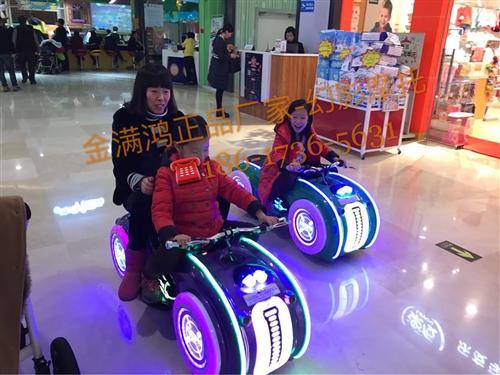 商业广场游乐项目新型儿童乐园设备金满鸿幻影摩托首选